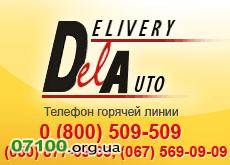 delivery_logo.jpg